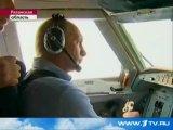Путин Попал ррикол